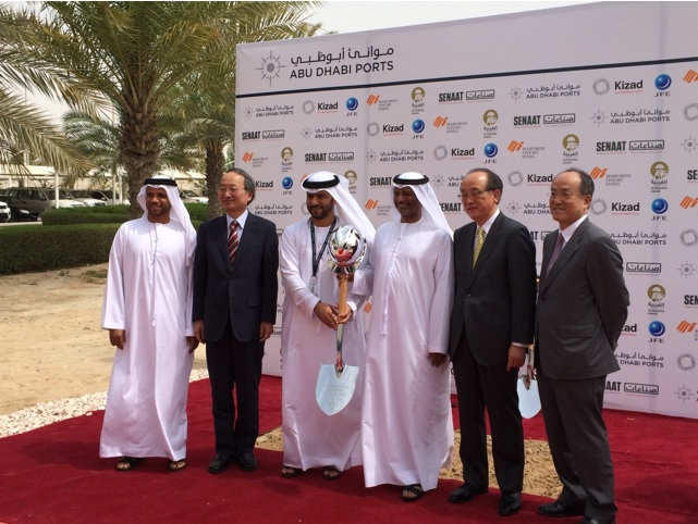 H.E. Kanji Fujiki, Ambassador of Japan to the UAE welcomed the Ground Breaking Ceremony by Al Gharbia Pipe Company