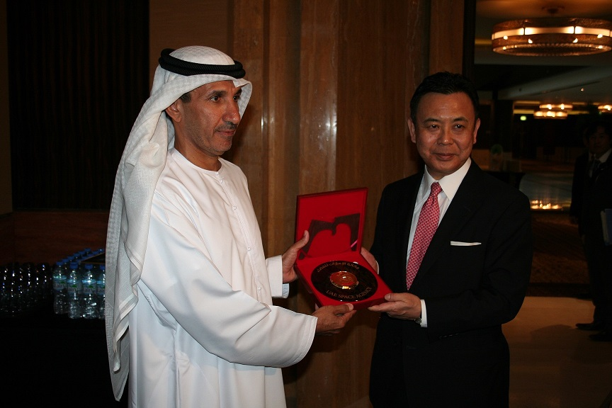 Japan-UAE Joint Symposium on Space Cooperation